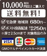 GMOマルチペイメントカード決済